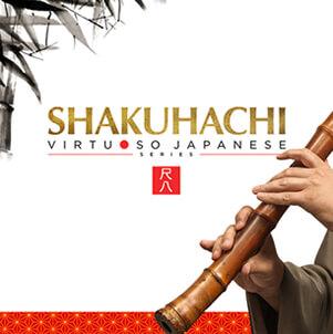 SONICA SHAKUHACHI