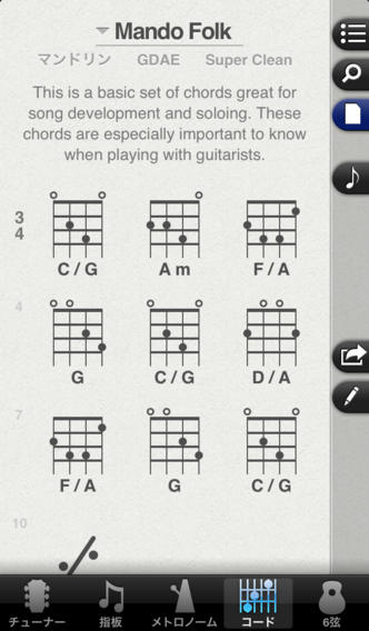 guitartoolkit-2