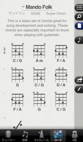 guitartoolkit-2
